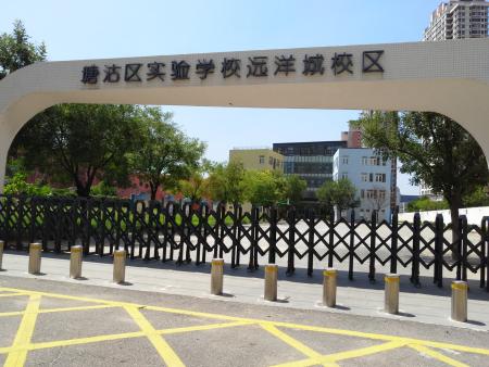 天津塘沽區實驗學校遠洋城校區全自動升降路樁安裝完成