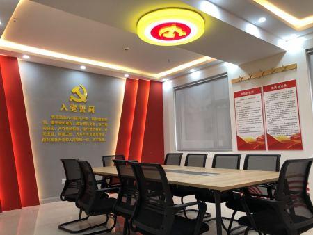 某中央金融企业甘肃分公司党建活动室一览