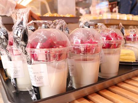 【雷竞技登不上去】柚谷谷烘焙打造多元化的美味商机