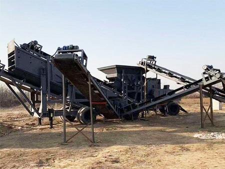 移动制砂洗沙生产线