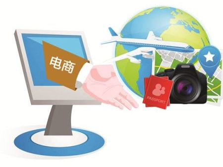 How can Zhangzhou's e-commerce companies use social e-commerce to improve the conversion rate of private domain traffic?