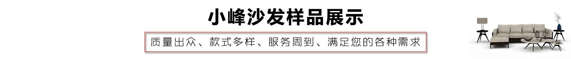 雷竞技官网下载展示