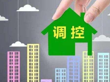 """房地產調控的""""城市主體責任"""",應該如何理解?"""