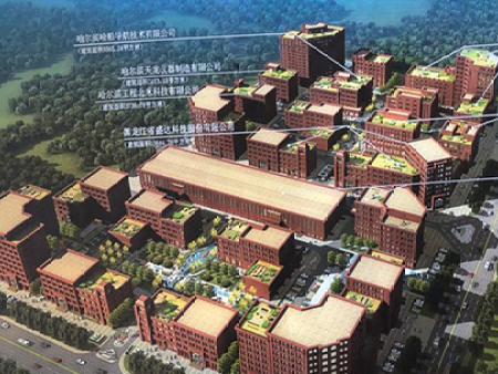 哈爾濱新區聯手哈工程共建碧海產業園
