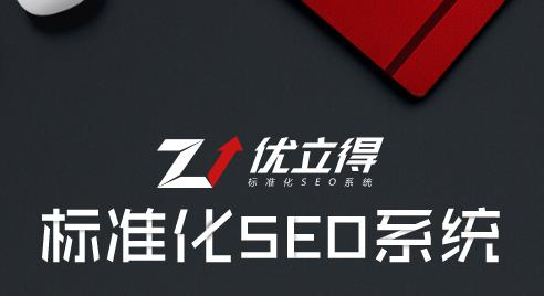 西安网站优化-搜索引擎喜欢什么页面?seo如何推波助澜?