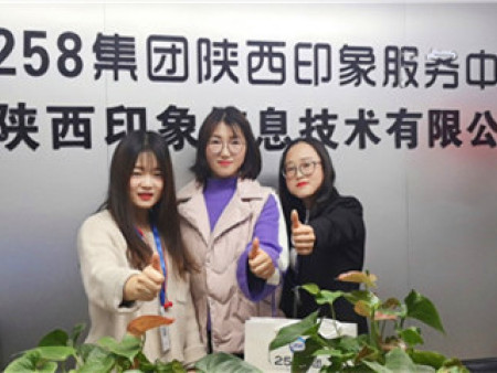 西安网站建设-祝贺康烨隆光电与龙8国际pt公司合作