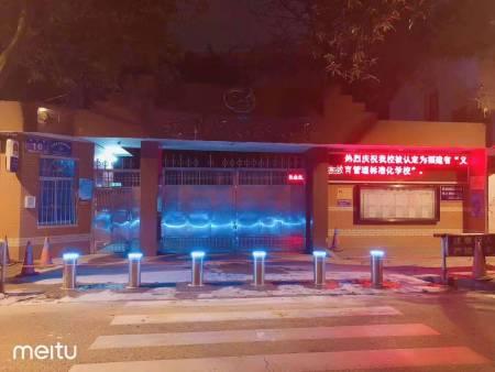 福州市小柳小學校園門口安全自動防撞柱項目完成