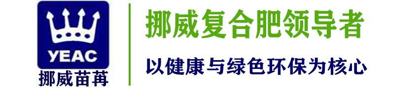 广西苗苒生物科技有限公司
