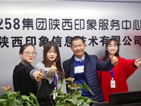 西安网站推广-祝贺弧艺型材拉弯厂与龙8国际pt公司合作
