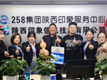 西安网络营销推广-祝贺环普环保与龙8国际pt公司合作啦