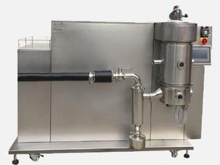 北京宇勤腾达喷雾冷冻干燥机设备名称修改方案