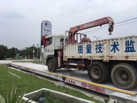 泉州王宫衡器150吨地磅、150吨地磅价格秤体结构