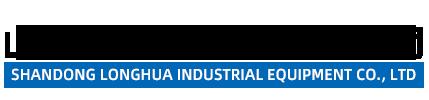 山东龙化工业设备有限公司