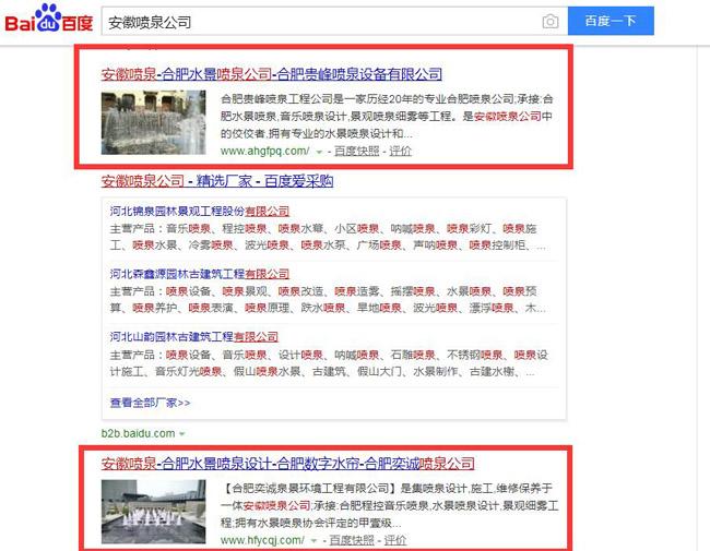 【合肥SEO优化公司】网站长尾词SEO排名受哪些因素影响