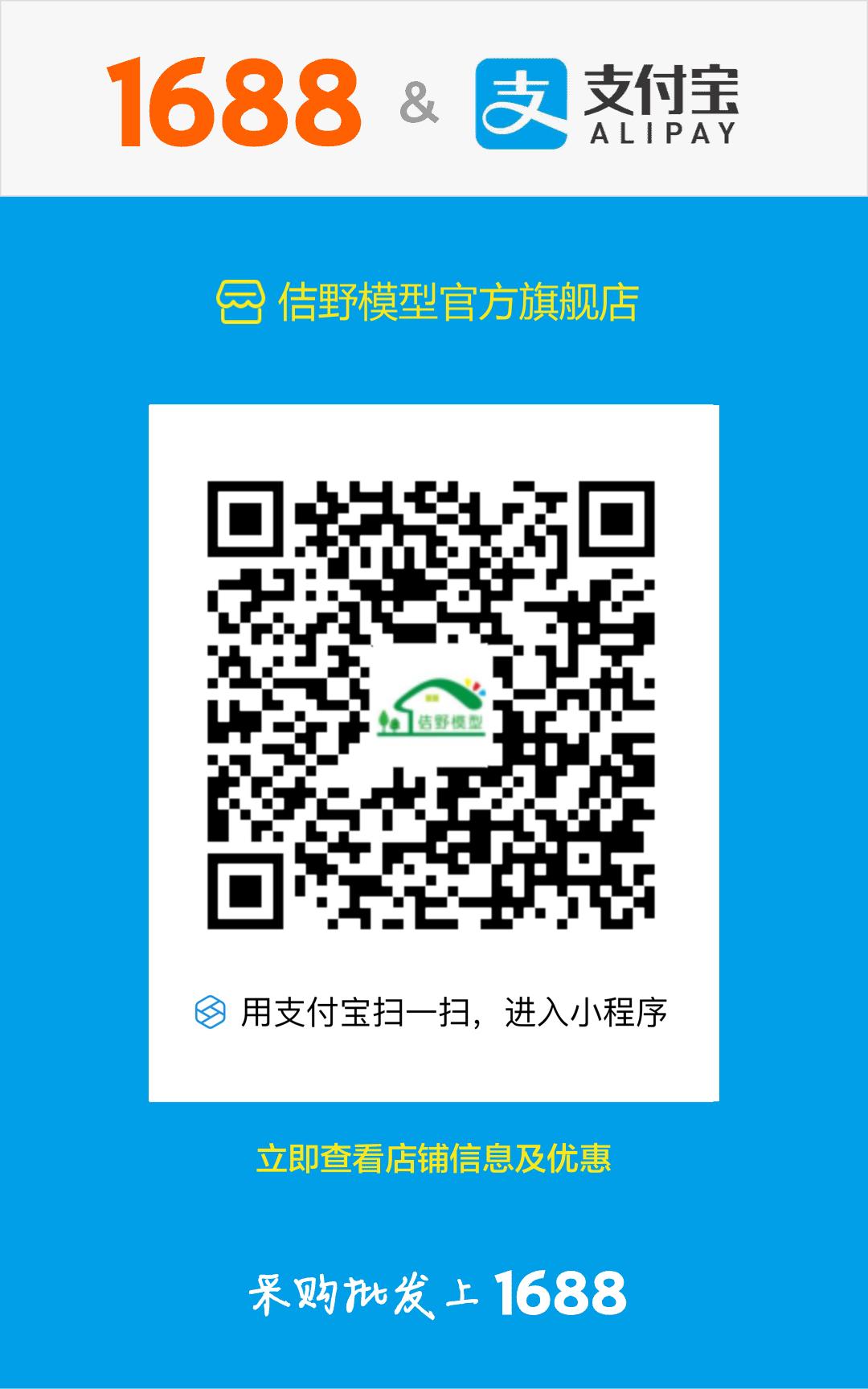 广州市拾柏千贸易有限公司