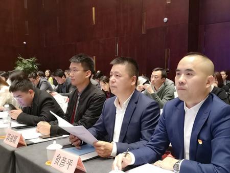 贠彥平應邀參加2019年省政府部門與民營企業季度懇談會第四期會議