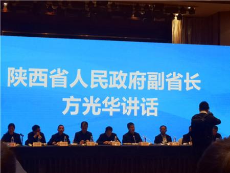 热烈祝贺:2019年省政府部门与民营企业季度恳谈会第四期会议盛大召开