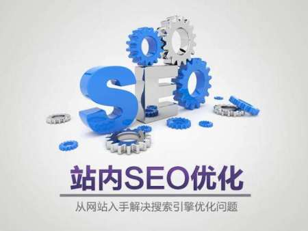 「通擎SEO优化」网站排名不稳定与关键词优化有关