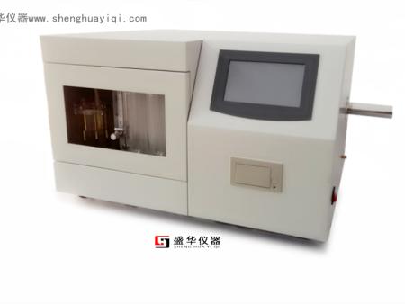 SHDL-3B雷竞技客户端