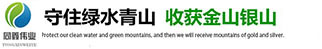 西安同鑫伟业环保科技有限公司