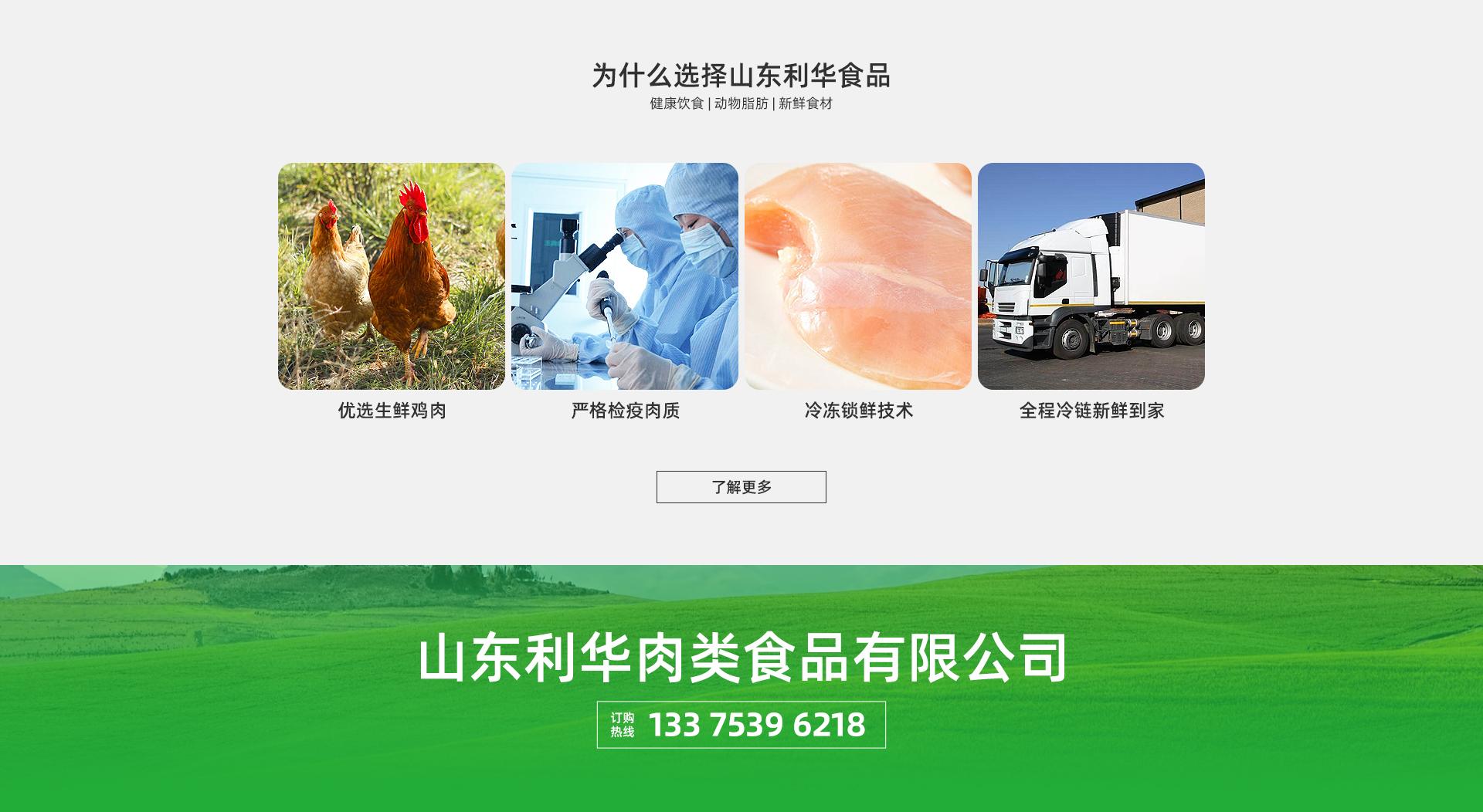 肉鸡分割,肉鸡分割厂家,临沂肉鸡分割批发