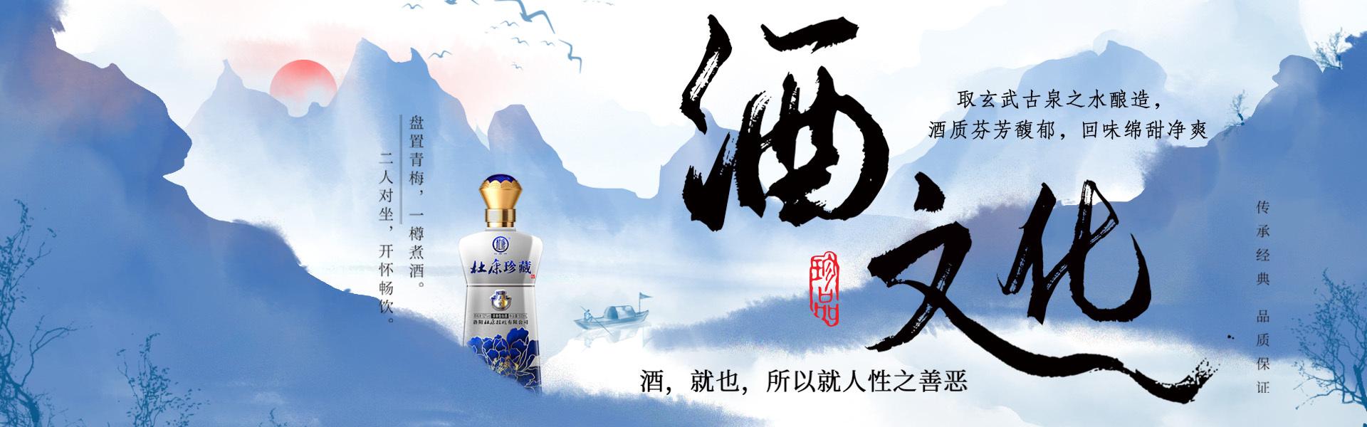 洛阳酒缘科技有限公司