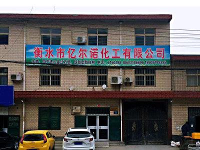 聊城\廊坊raybet官方网站下载型、锐钛型、涂料专用raybet雷竞技报价-衡水亿尔诺化工有限公司