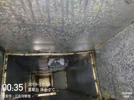 【西安清洗食堂烟道】