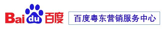 汕头市易瑞通网络科技有限公司