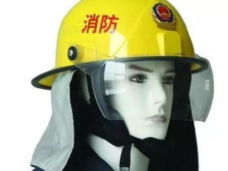 bob综合app官网下载头盔2