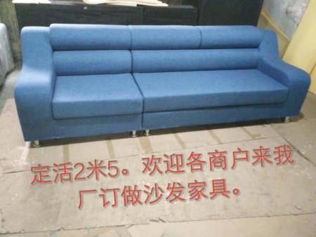 布艺沙发挑选要注意什么?