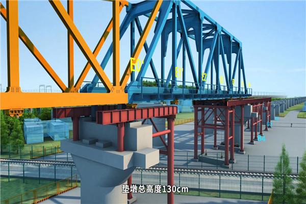 河南郑州高架桥施工动画制作