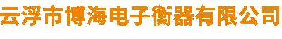 易胜博网址博海易胜博官网备用网址有限公司