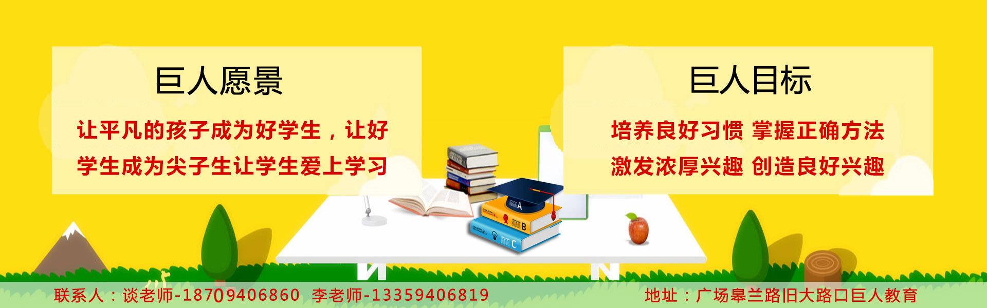 兰州小学英语辅导班,兰州概念英语培训