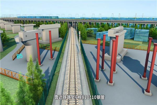 河北沧州建筑工程施工动画制作