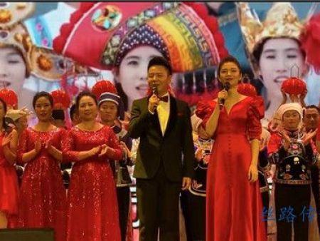 唱精准扶贫之声 抒全 面小康豪情—— 陕西广播电视台主办的2020全 面小康村晚录制完成