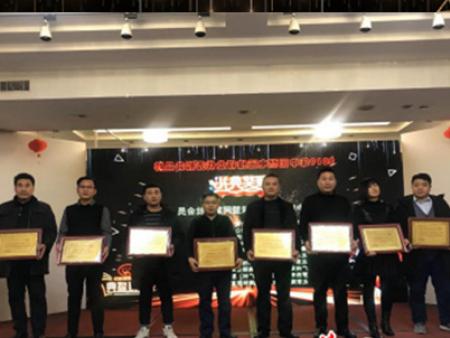 """易汇机电荣获""""2019""""中国弱电运维行业 智慧会社区 优 秀 服务商"""