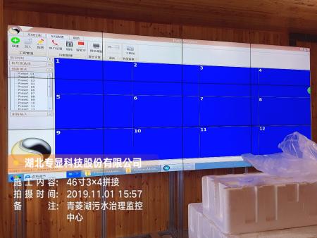 """""""青菱湖污水治理监控中心""""展厅的拼接大屏项目顺利完分分pk10真的假的工"""