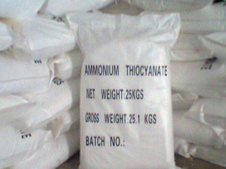 甘肅硫氰酸鈉-食品中可能違法添加的非食用物質