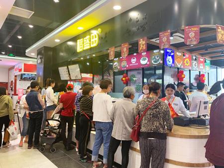 【新闻动态】稻盛田连锁店生意火爆,等你来加入