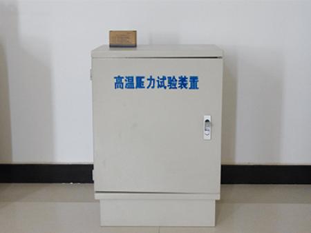 关 于低 压 开 关 柜 质 量 检 验(四)