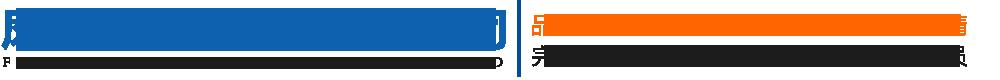 凤城市凤华镁业有限公司