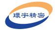 东莞市环宇精密科技有限公司