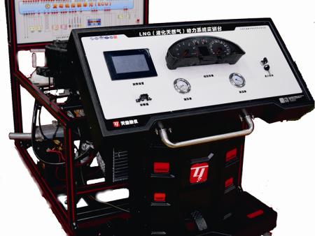 商用车(LNG)发动机实训台