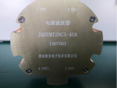 JQSEMI28C5-40A电源滤波器