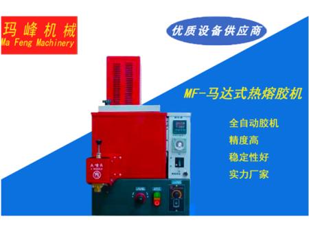 泉州热熔胶机的使用是由热熔胶的性能决定的