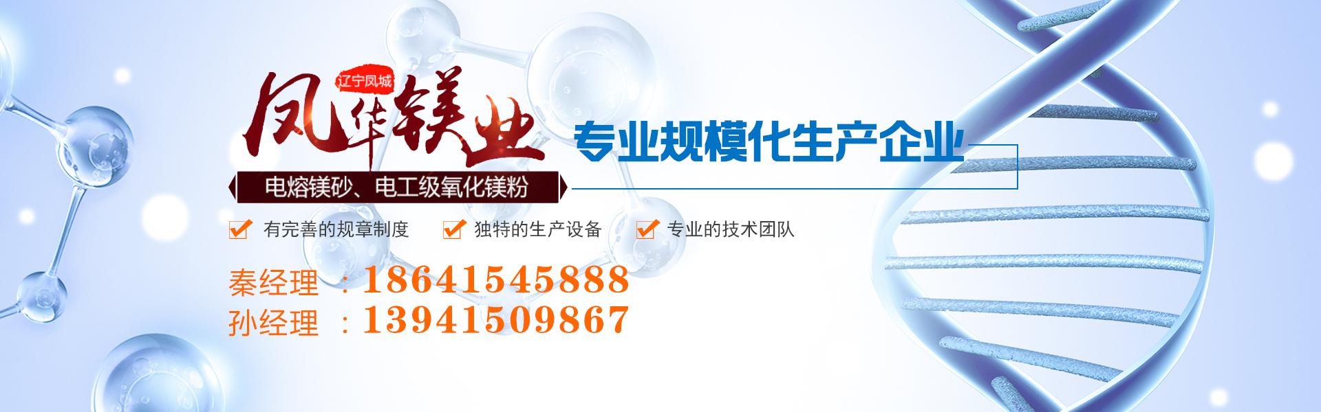 辽宁电工级氧化镁粉,丹东铝管氧化镁粉