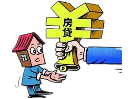 3月將至, 購房族、房貸族與這些政策息息相關!