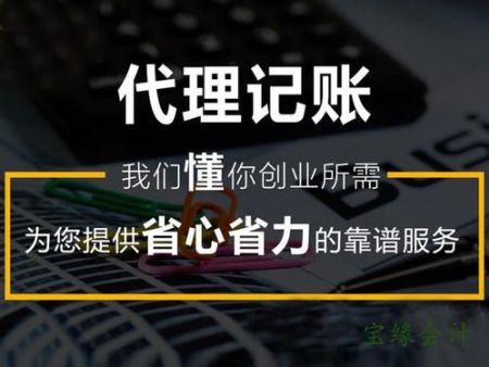 亚搏官网官方平台代理亚搏彩票手机版官网下载公司联系方式