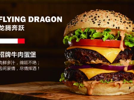 【新闻动态】选择功夫堡汉堡-带给你不一样的美食体验